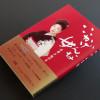 book01_800